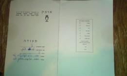 2013-05-19 22.07.52