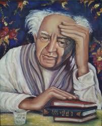 Baba Gurion, Neta Elkayam
