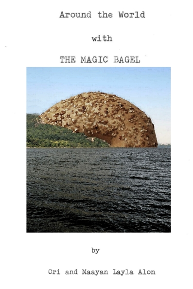 wpid-the_magic_bagel_cover_3_20140625111239385_20140702224044863_20140704134658961.jpg